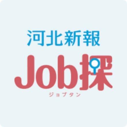 Job探:仙台・宮城の求人情報