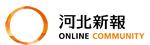 河北新報オンライン コミュニティー