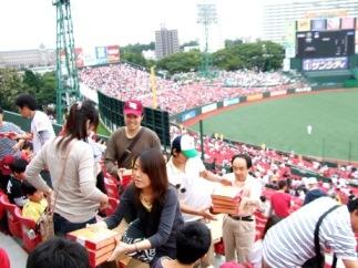 2007_09240094.JPG