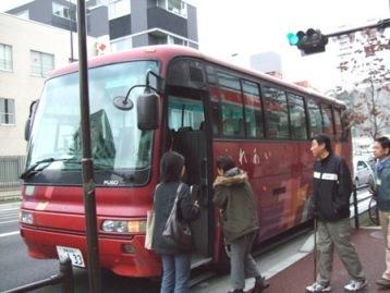 2007_11110011.JPG