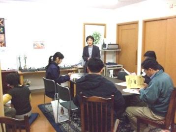 2007_11110015.JPG