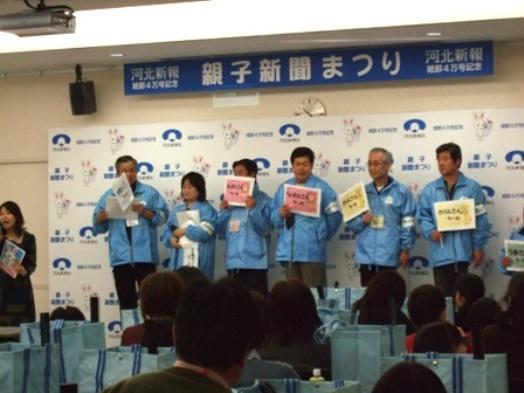 2008_01200017.JPG