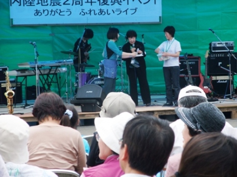 2010_06130045.JPG