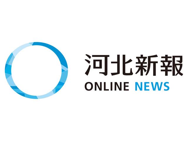 仙台空港でPCRや抗原検査 年内にも態勢整備