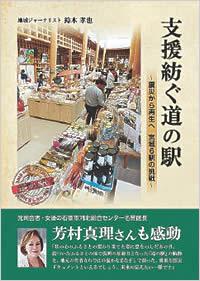 http://blog.kahoku.co.jp/ishinomaki/images/20141224007je.jpg