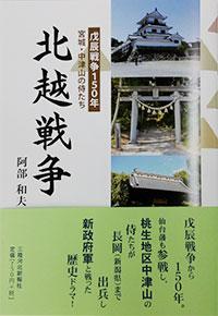http://blog.kahoku.co.jp/ishinomaki/images/hokuetsu.jpg